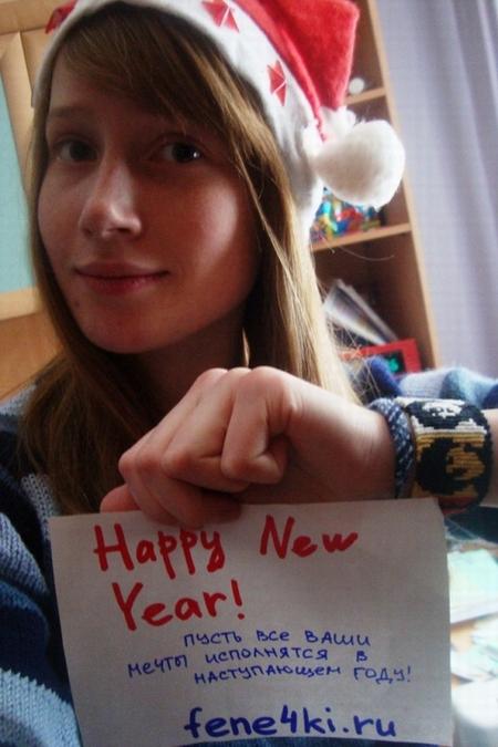 http://fene4ki.ru/13.jpg