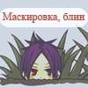 Яша Царицын
